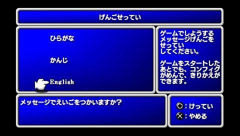Final Fantasy 1