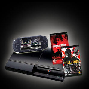 PS3 and PSP for GBP 675