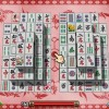 Mahjong Solitaire [3]