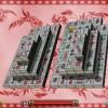 Mahjong Solitaire [4]