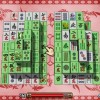 Mahjong Solitaire [5]
