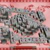 Mahjong Solitaire [7]