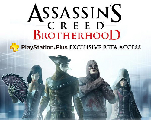 Assassin's Creed: Brotherhood Beta Trial