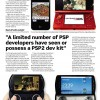 PSM3 PSP2 - Page 2