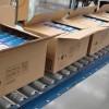 PS Vita Shipment [1]