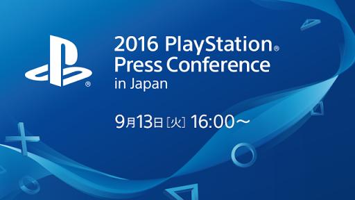 TGS-2016-Sony-Press